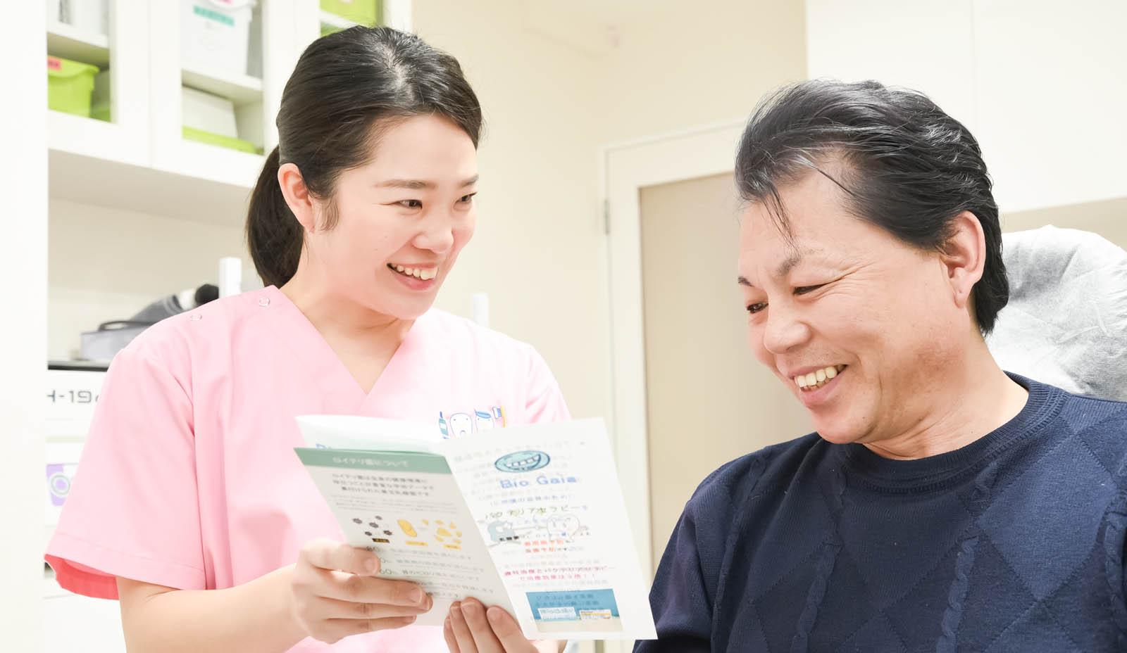 虫歯・歯周病の「繰り返し治療」はもうやめませんか?
